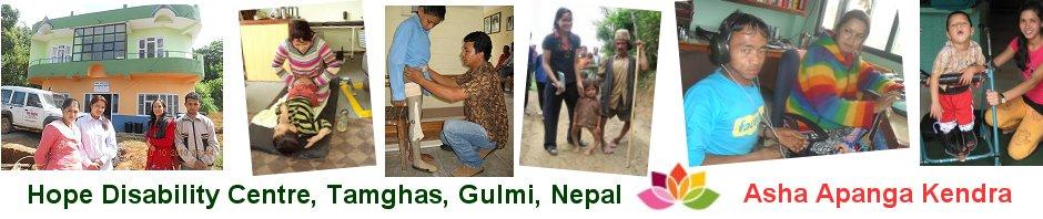 HOPE DISABILITY CENTRE, Gulmi, Tamghas, Nepal  -ASHA APANGA KENDRA
