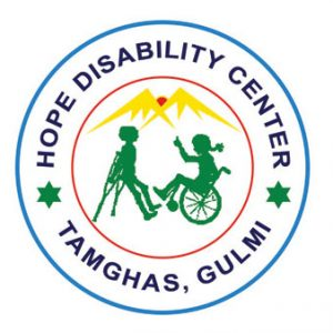 Hope Centre Logo